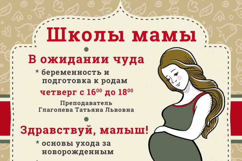 юридические консультации женщинам